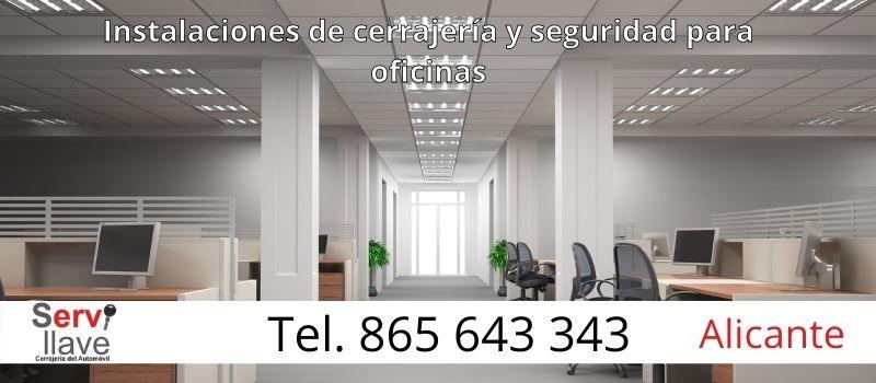 instalación cerrajería seguridad para oficinas en Servillave